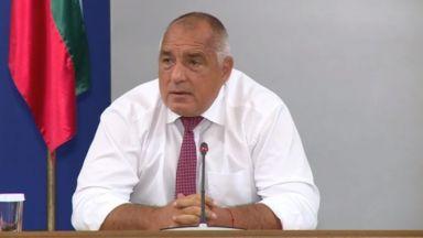 """Борисов призова за консолидирана държава, защото през януари """"иде тежка криза"""""""