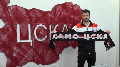 Официално: Звездата на Славия подписа с ЦСКА 1948
