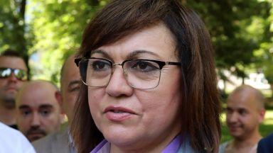 Корнелия Нинова: БСП ще направи традиционния си събор на жълтите павета пред Министерския съвет