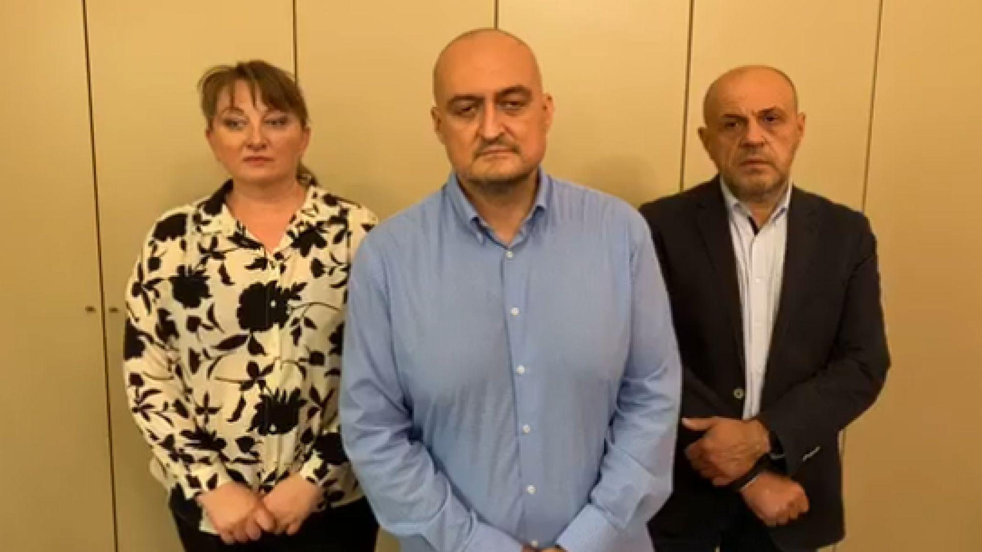 ГЕРБ в остра позиция: Радев да прибере платените провокатори (видео)