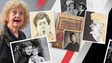 Татяна Лолова: Усещам, че когато ми е най-отчаяно, някой ми помага и няма да ме остави