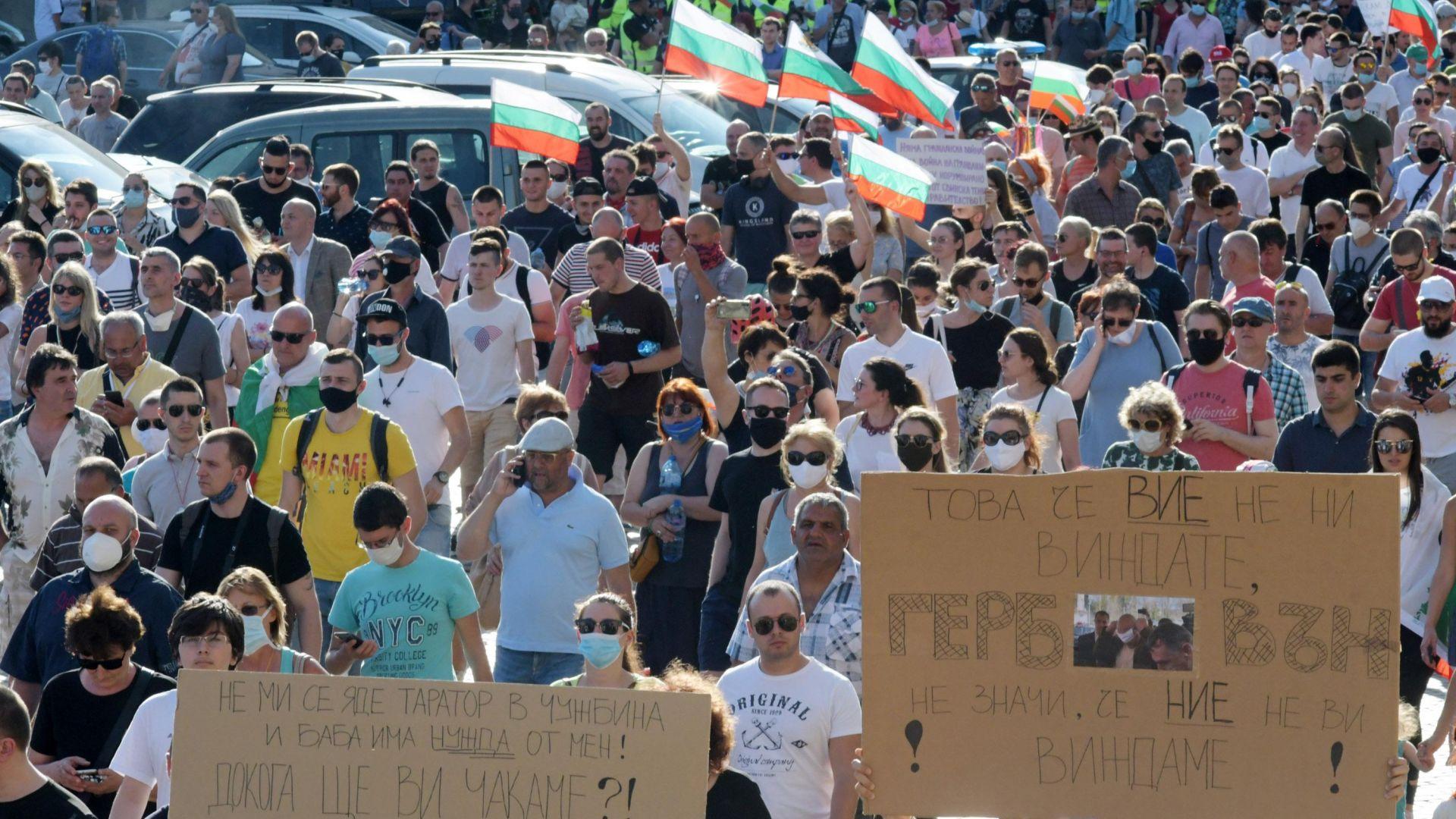 Американското посолство в София предупреждава: Протести и контрапротести ще има най-малко до 16 юли