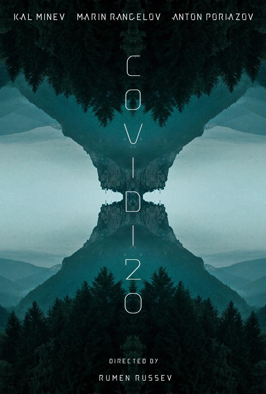 """Официалният плакат на """"Covid-20"""""""