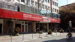 Националният съвет на БСП заседава без Корнелия Нинова