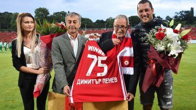 Димитър Пенев с коментар в неподражаемия си стил след шегата на жребия