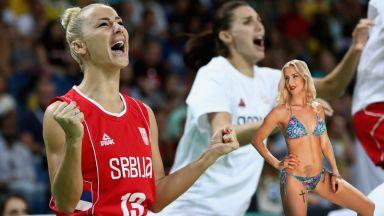 Бронзова медалистка от Рио 2016 разкри за системен тормоз - нов договор само срещу секс
