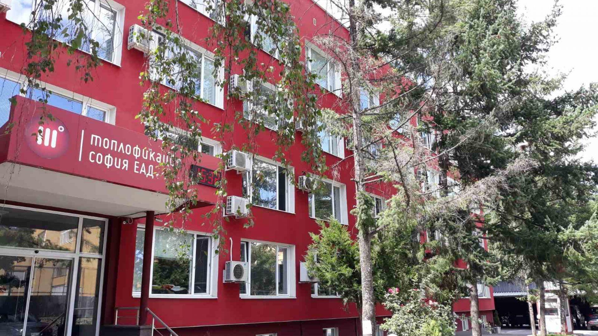 """""""Tоплофикация София"""" отвърна на обвиненията: Продаваме 100% от енергията прозрачно на борсата"""
