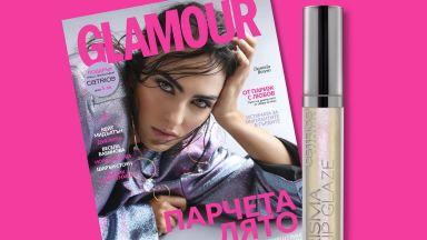Даниела Ботеро изгрява върху корицата на юлския брой на Glamour