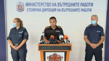 СДВР: Провокатори опитват да контролират мирния протест, граждани, не се поддавайте!