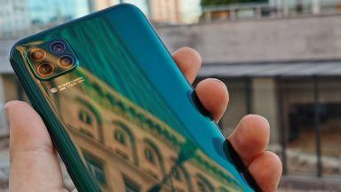 Най-изгодният телефон, с който да заснемете лятото си