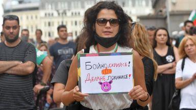 Седми ден на протеста , хората ще продължат да протестират въпреки оставките
