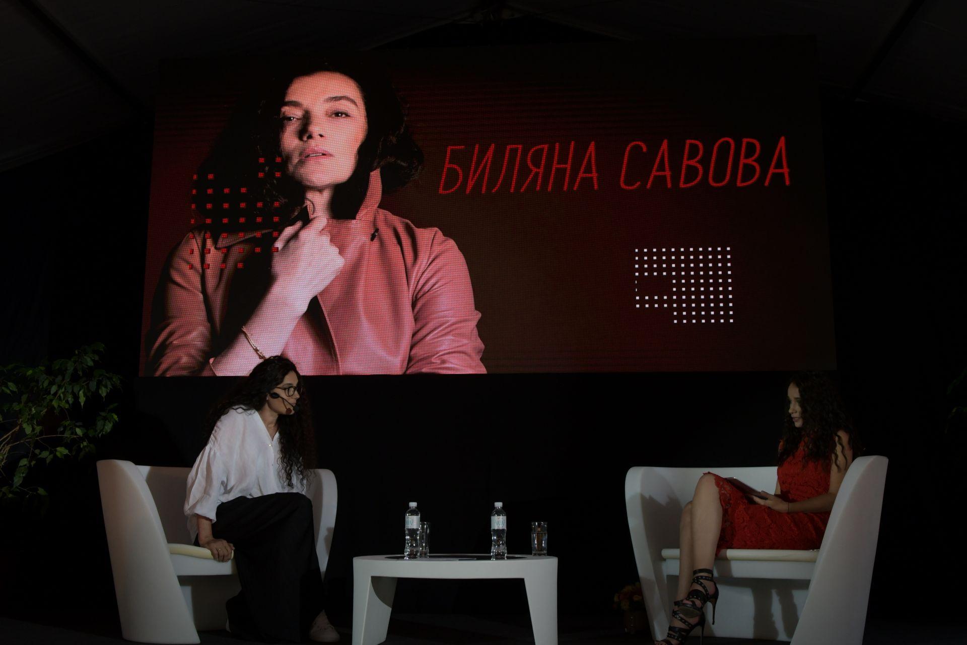 Биляна Савова