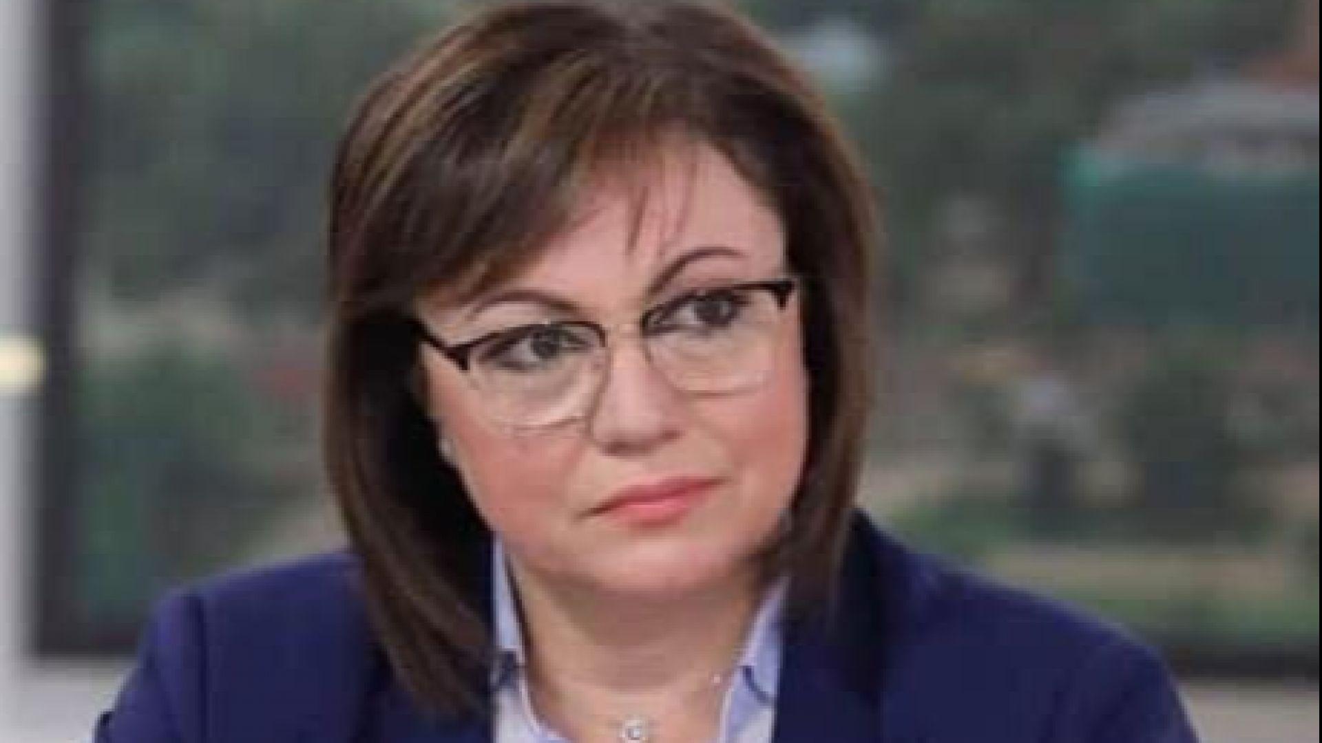 Нинова за оставките: Истинската управляваща коалиция ГЕРБ ДПС се разпада