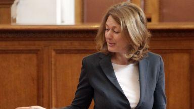 Джема Грозданова: Напускам ГЕРБ, защото не мога да бъда полезна