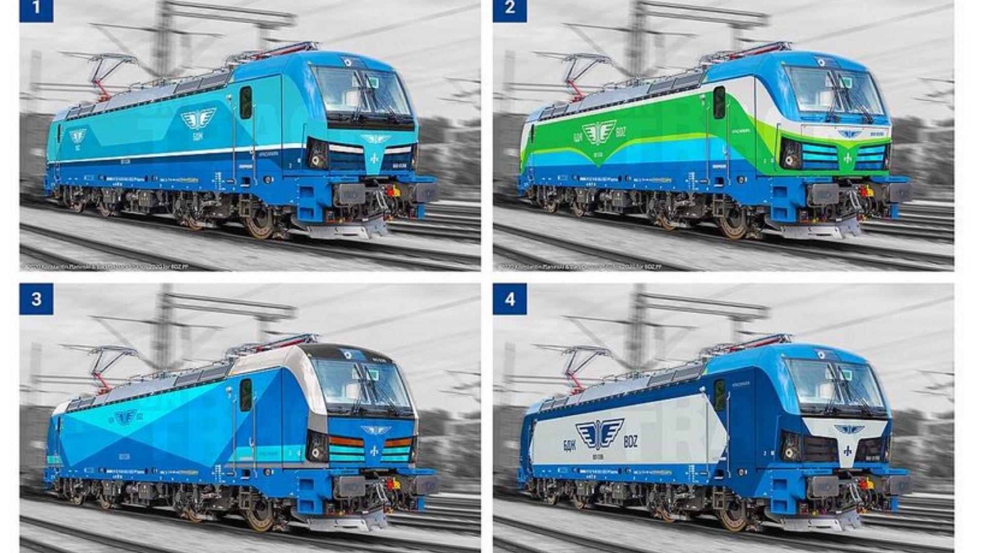 Публично гласуване за дизайн на новите Smartron локомотиви