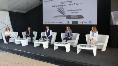 """""""Образование от А до #. Иновативното училище"""": Проследихте форума на живо в Dir.bg"""