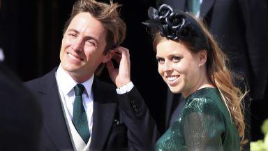 Британската принцеса Беатрис се омъжи на скромна церемония
