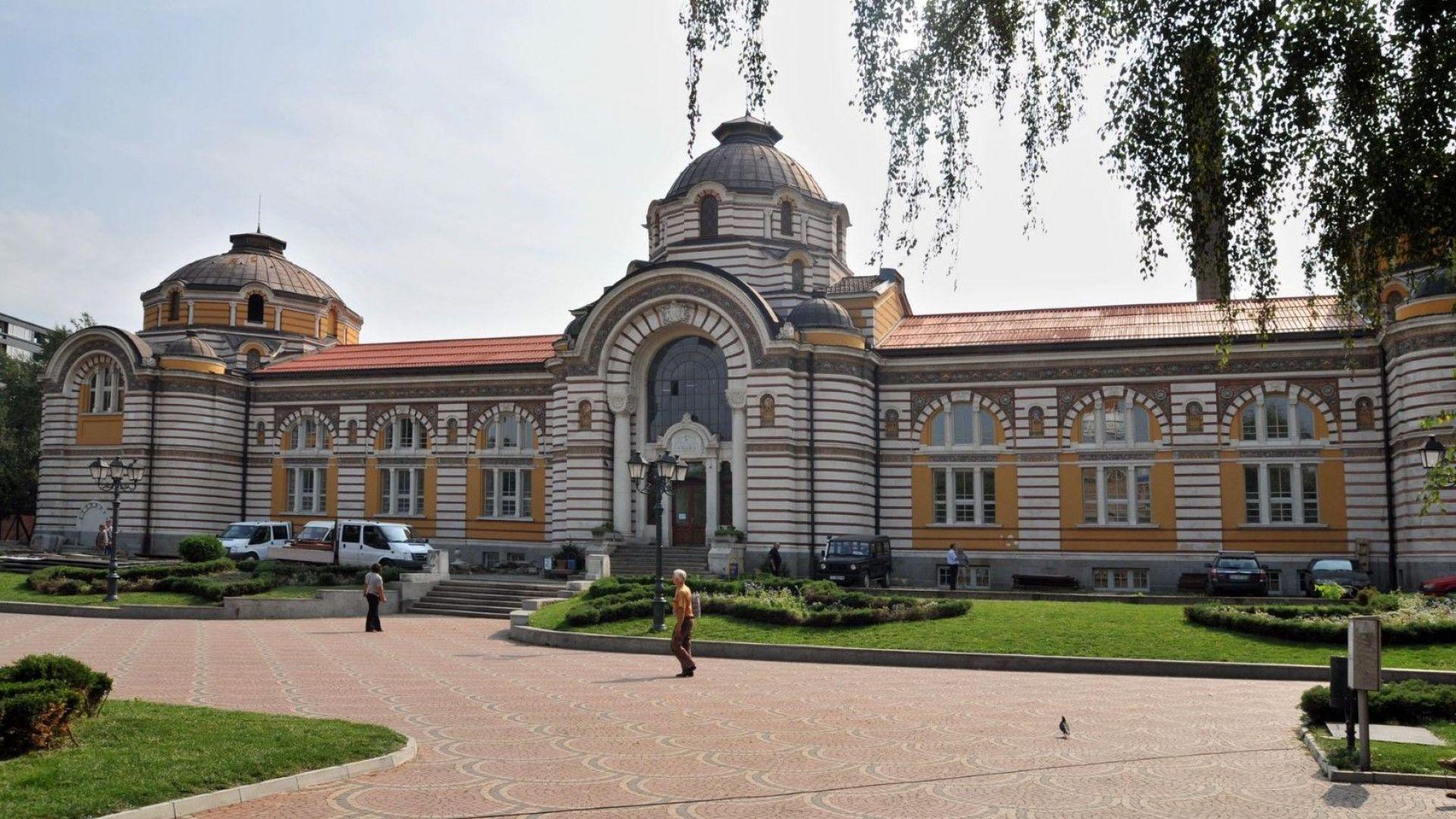 Баня плюс музей: нова надежда за Централната минерална баня в София