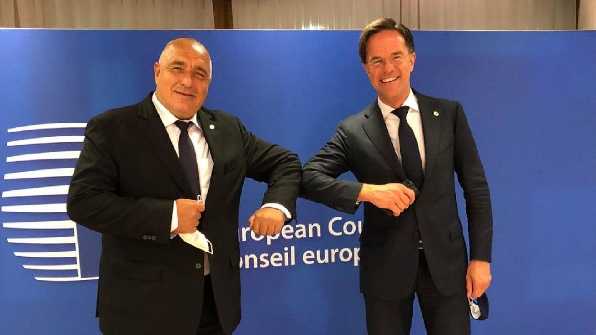 """Нидерландия срещу останалите: Борисов обвини Рюте, че иска да е """"полицаят на Европа"""""""