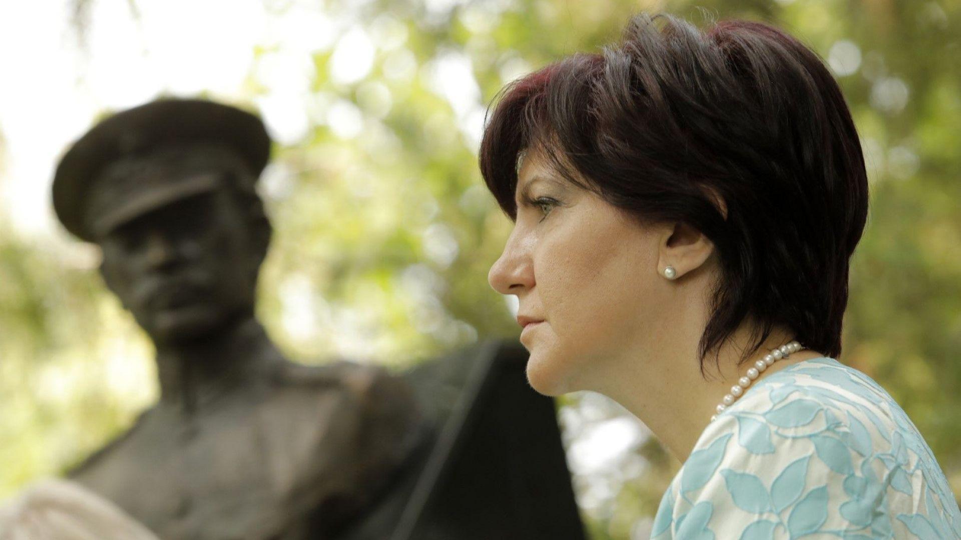 Цвета Караянчева: Готови сме да разговаряме за исканията на протестиращите