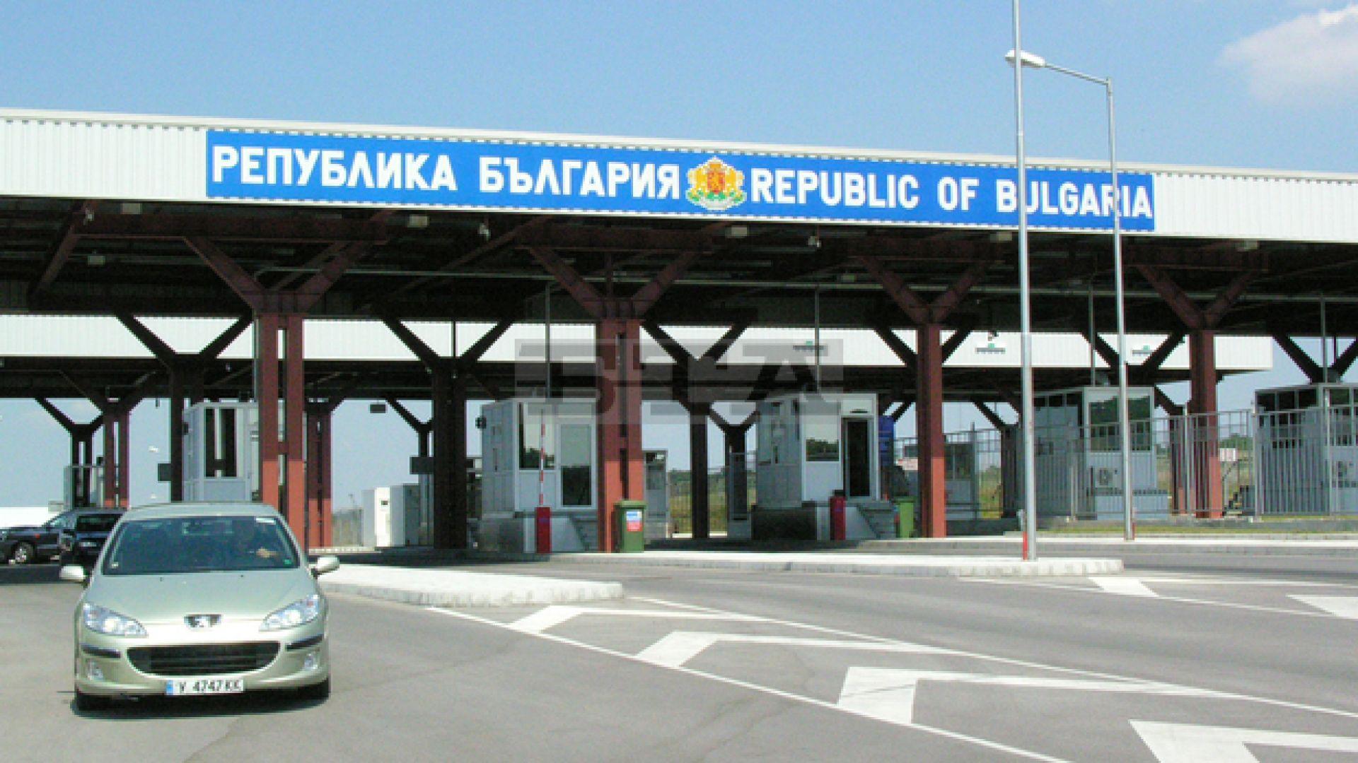От петък в България ще се влиза само с отрицателен PCR тест