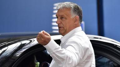 Разюздана гей сбирка отслабва позициите на ултраконсервативния Виктор Орбан
