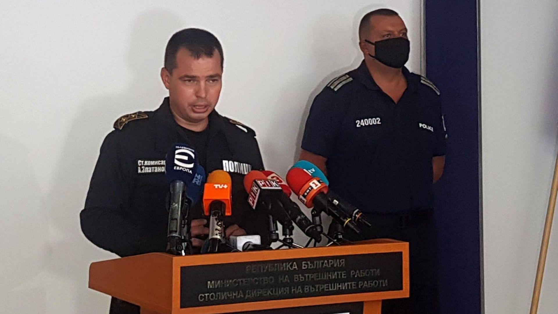 СДВР призова да се запази протестът мирен