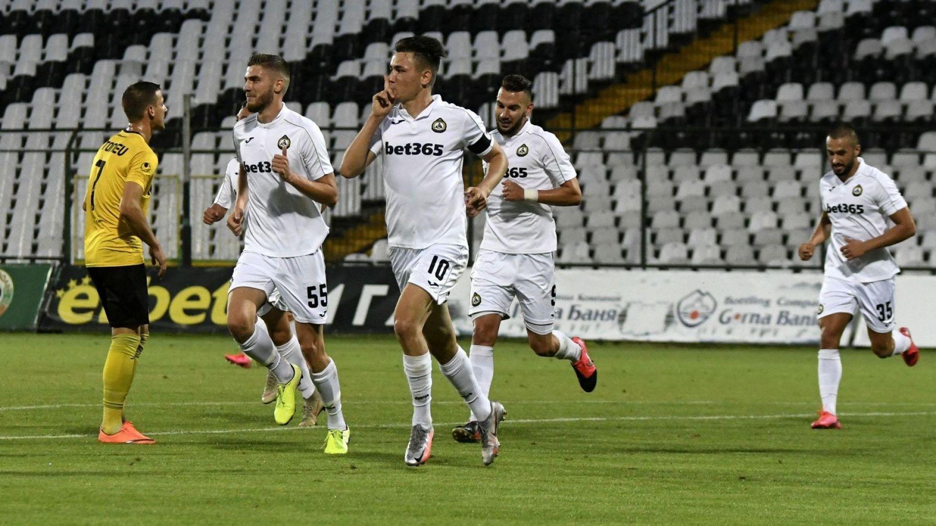 Славия сложи венец на чудесния си сезон и се класира за Лига Европа