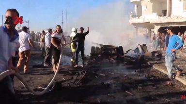 Поне 7 загинали и десетки ранени след атака с кола-бомба в Сирия