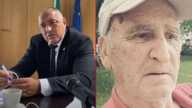 Борисов нарече комунист дядото на бития студент, в отговор получи искане за оставка