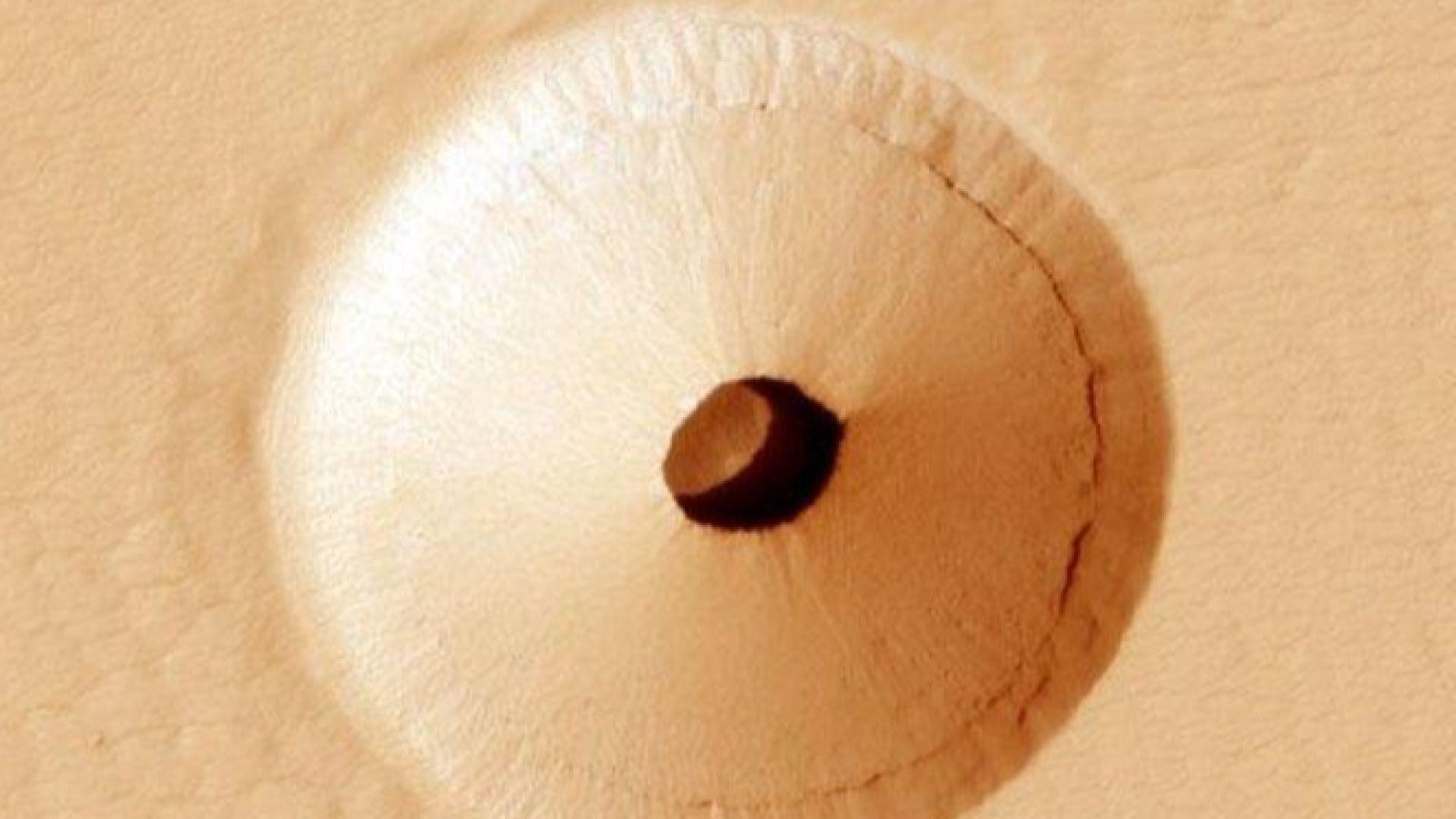 Пещерите на Марс и Луната - възможно място за живот