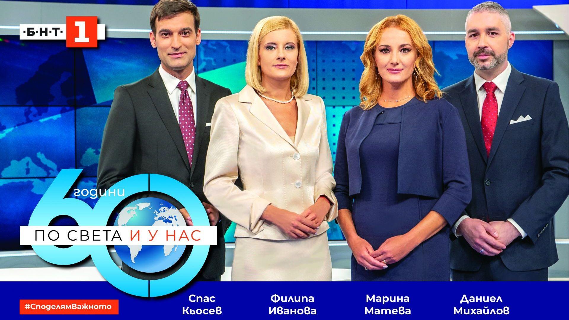 Марина Матева и Даниел Михайлов, както и Филипа Иванова и Спас Кьосев