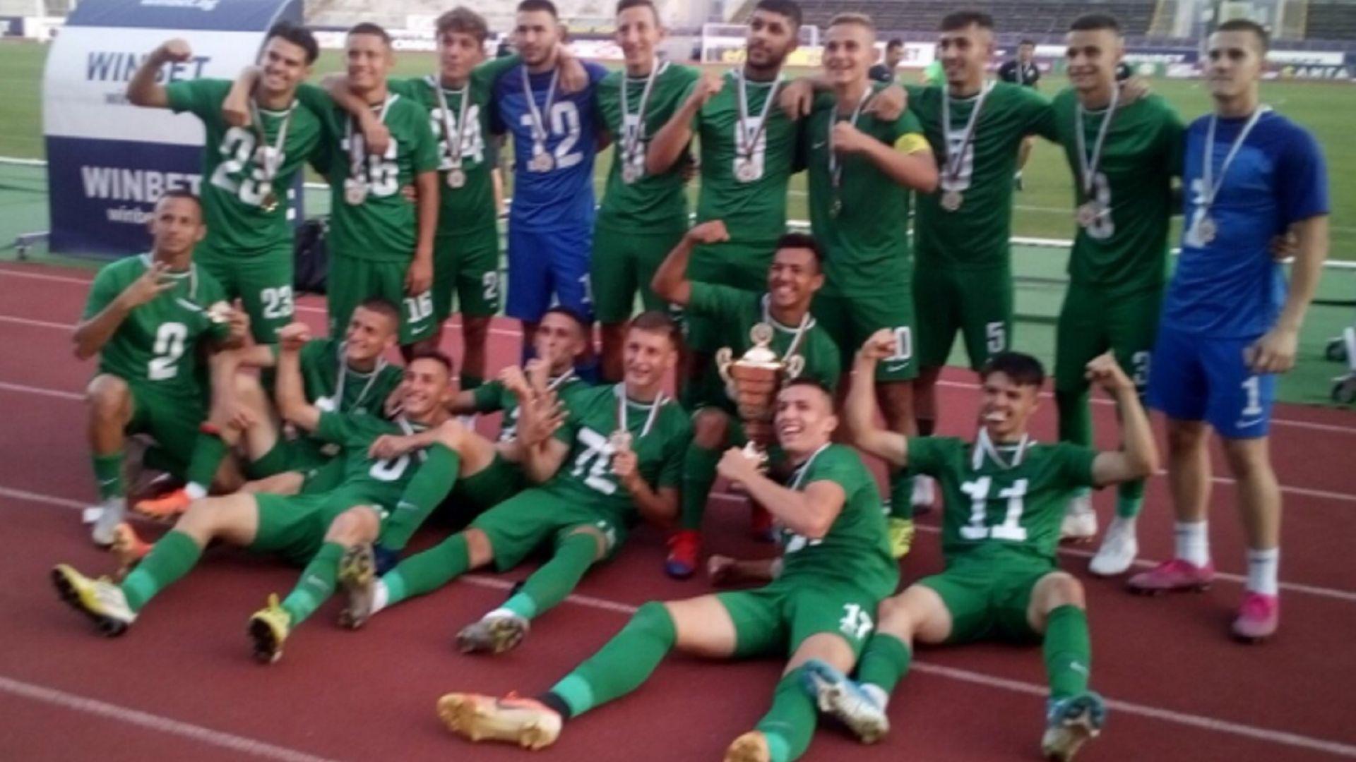 Лудогорец ще представлява България в Шампионска лига и при юношите
