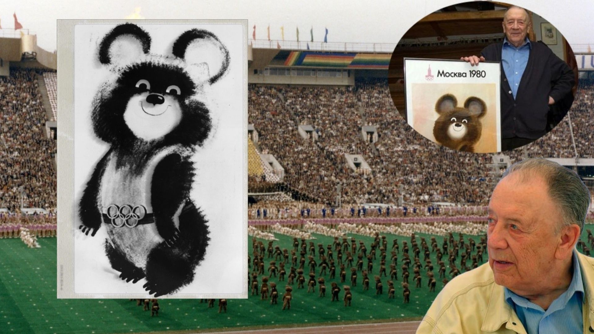 Почина човекът, създал култовия талисман Миша за Олимпиадата в Москва