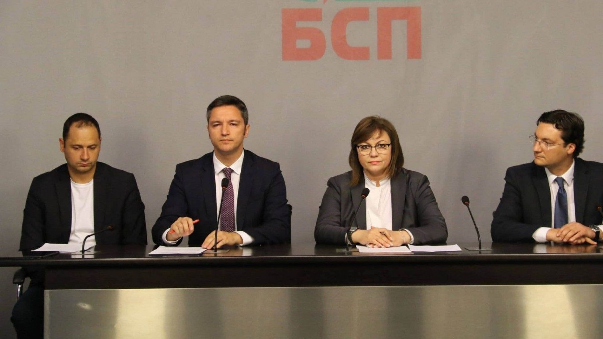 Корнелия Нинова: Изчерпано управление, делегитимиран парламент