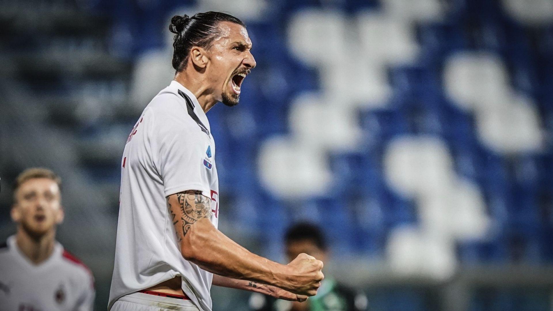 Ибрахимович засили преобразения Милан към петото място