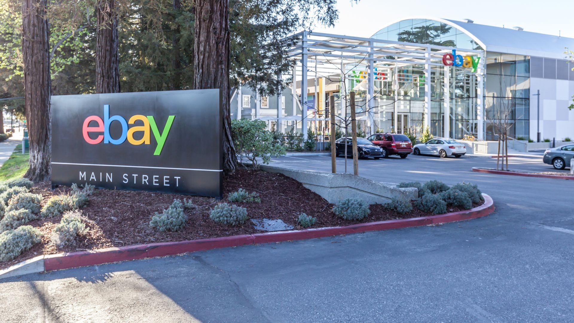 eBay продаде отдела си за онлайн обяви в мегасделка за $9.2 млрд.