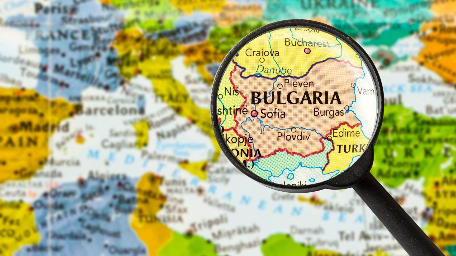 Тайните езици на България: от чалгаджийски говор до корпоративните англицизми