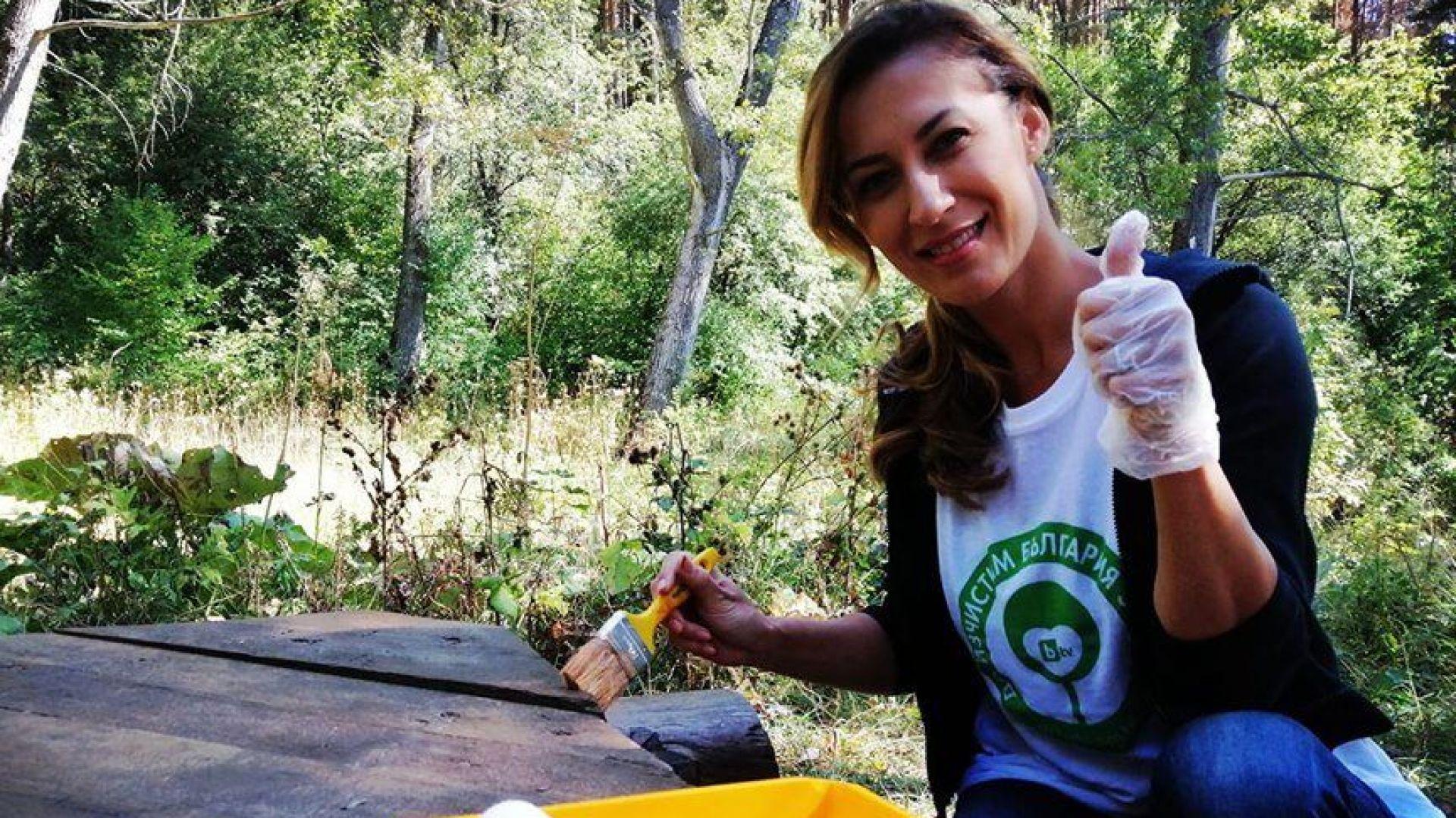 """""""Да изчистим България заедно"""" 2020: Грижа към природата, но с отговорност един към друг"""