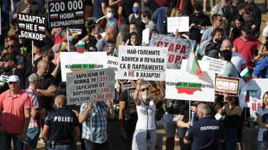 """С възгласи """"Благодарим ви!"""" протестиращи посрещнаха гласуваните промени за хазарта"""
