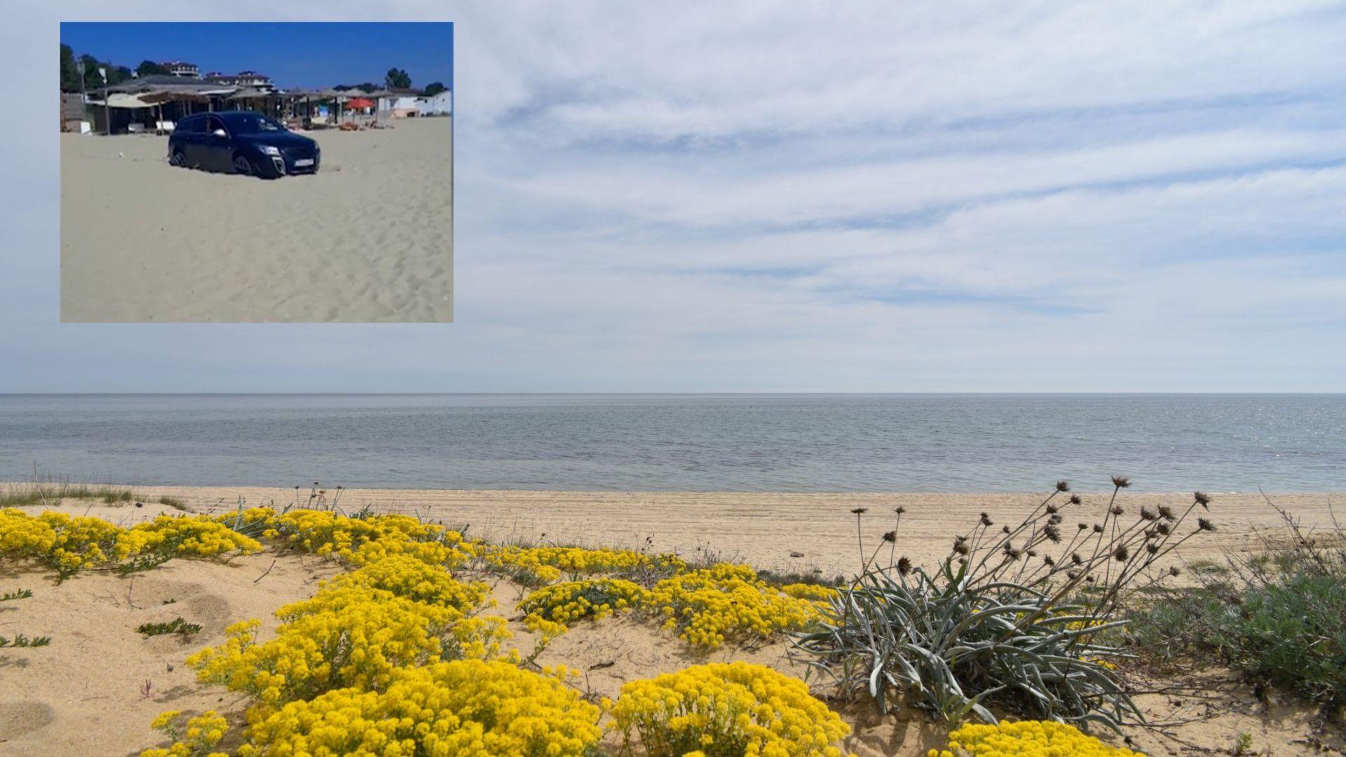 Шофьор паркира на плажа в Шкорпиловци, искал да се снима с колата си