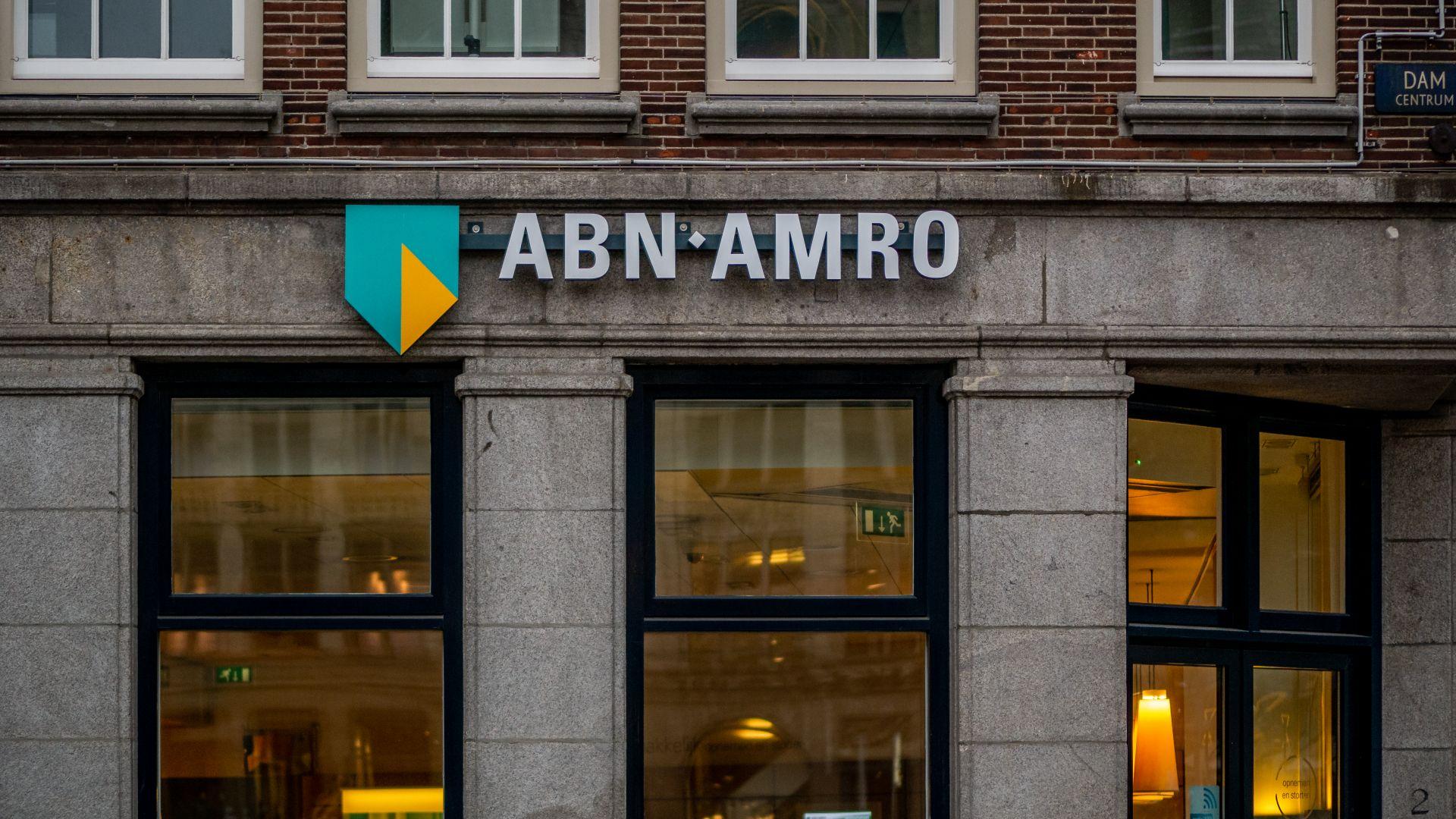 Една от най-големите банки в Нидерландия проверява историята си заради дебата за расизма