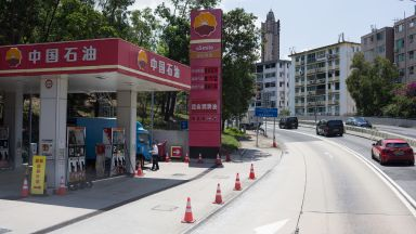 PetroChina и Sinopec пред сделка за $55,6 млрд. в полза на Китай