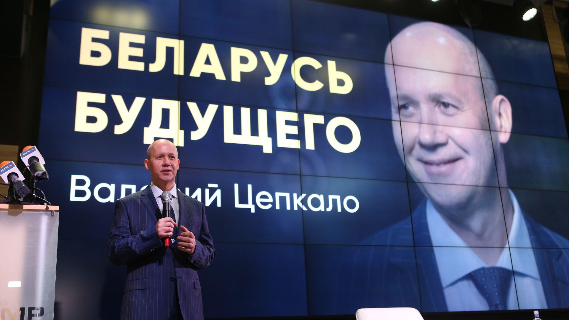 Лидерът на опозицията срещу Лукашенко е избягал в Русия със синовете си точно преди изборите