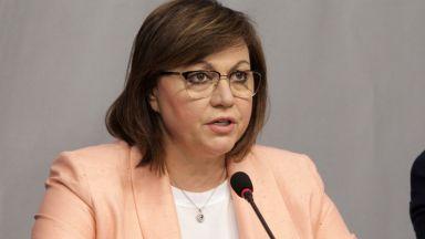 Корнелия Нинова: Бойко Борисов е символ на разграждането и няма как да олицетвори рестарта