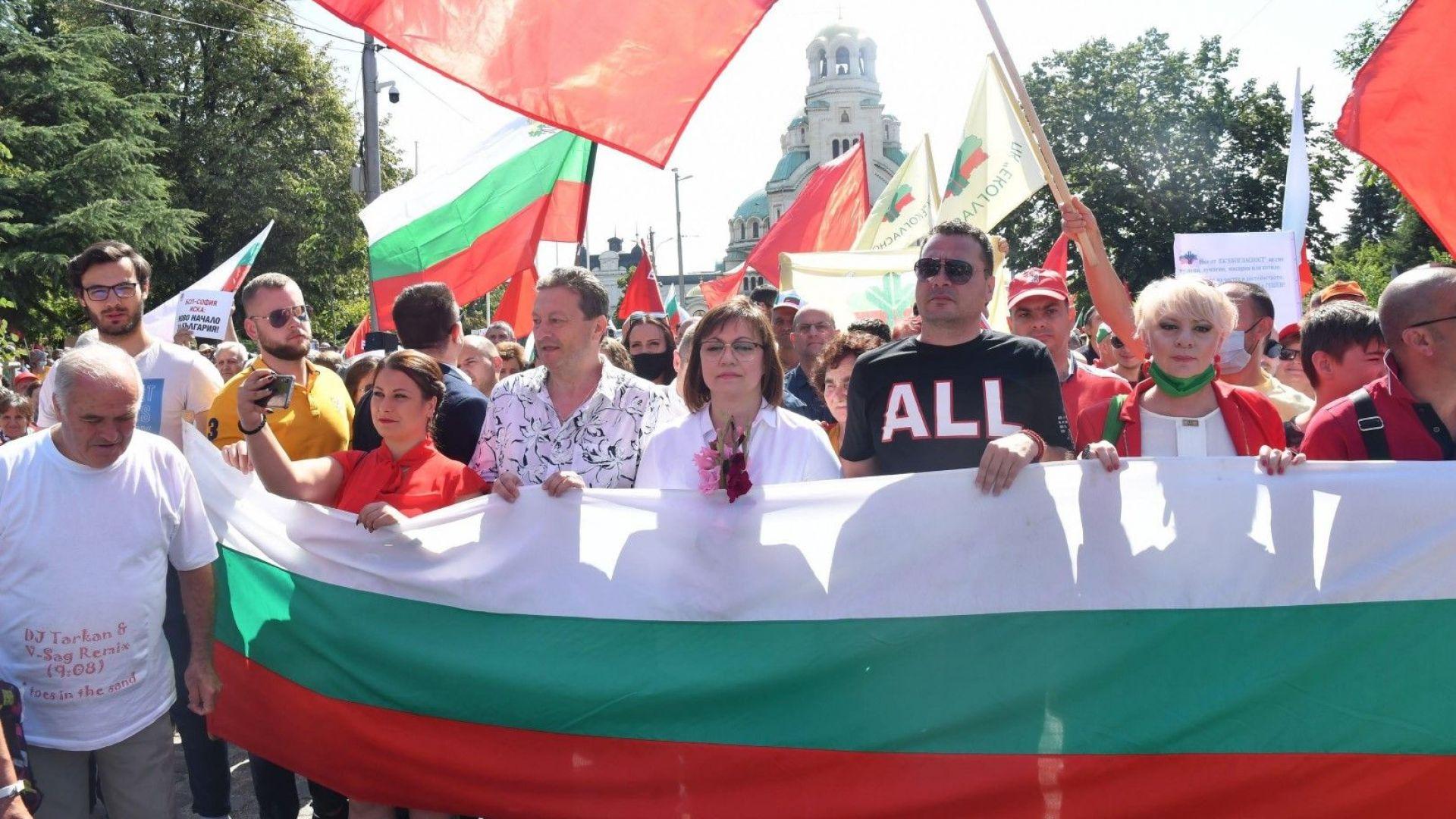 Социалисти се отправиха в шествие по столичните улици с искане за оставка  на правителството