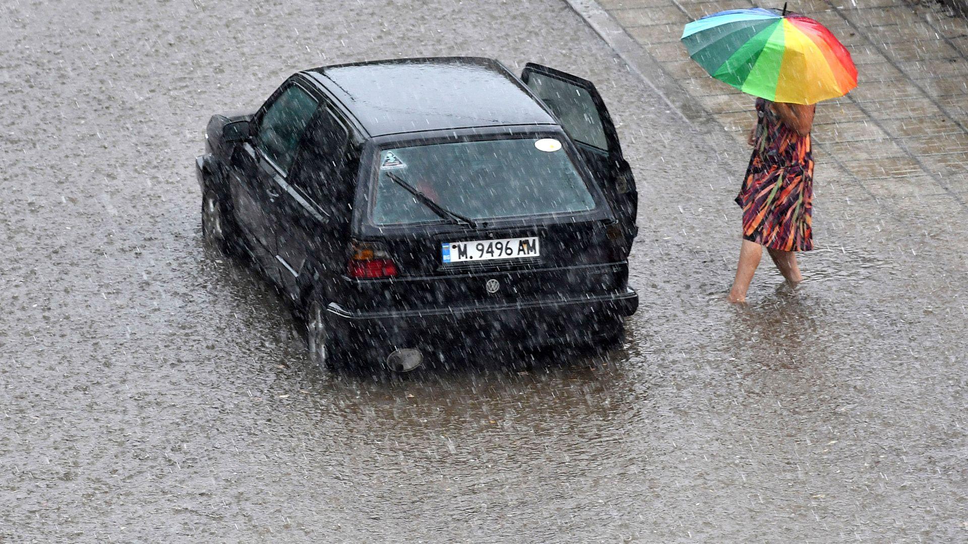 Обявиха жълт код за опасно време в 22 области в страната