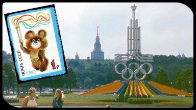 """""""Перфектната"""" Олимпиада - как Москва стана чиста като пощенска картичка през 1980-а"""