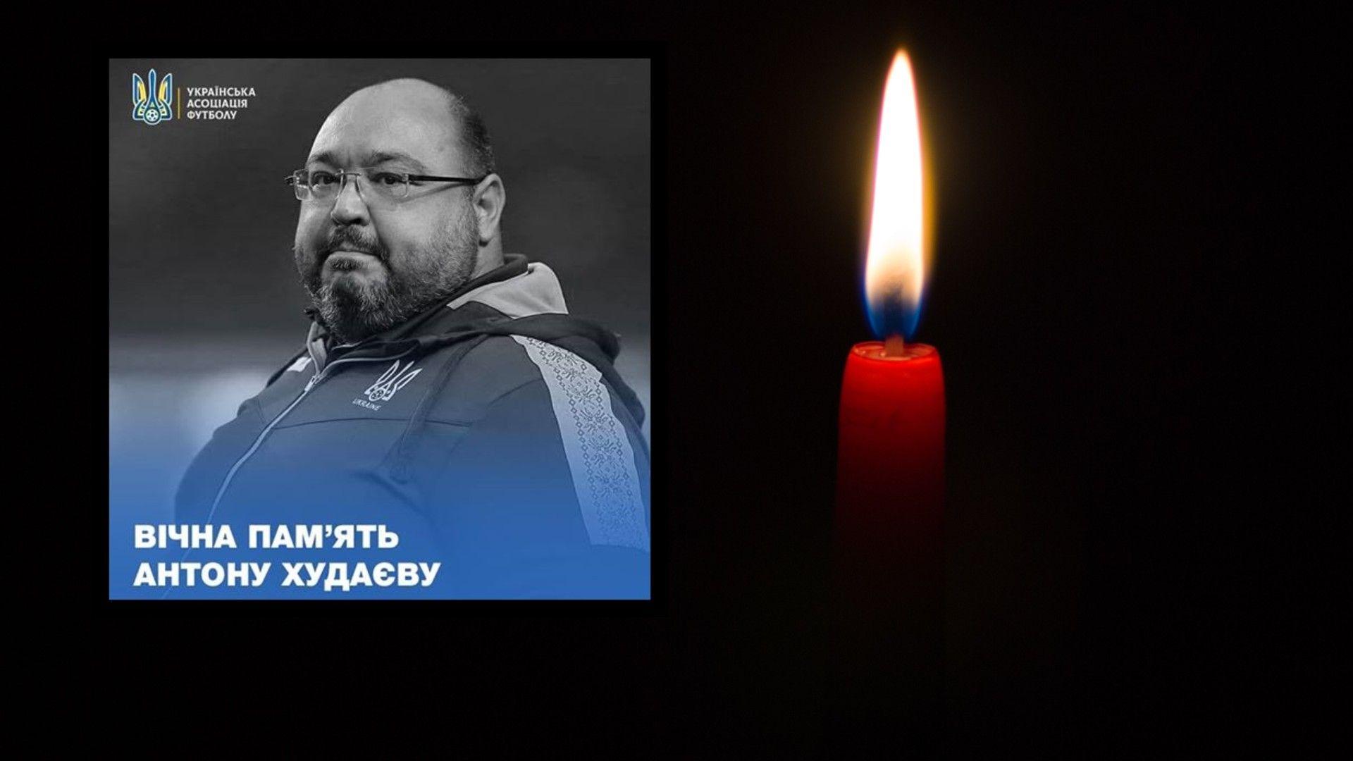 Докторът на националния отбор на Украйна загуби битката с Covid-19