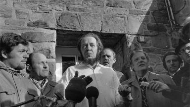 Писмо на Солженицин до конгрес на Съюза на писателите на СССР се продава на търг